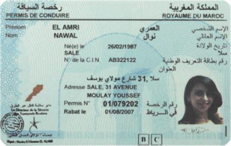 consolato tunisia roma orari conversione della patente marocchina islamitalia it