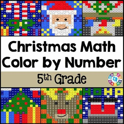 christmas math color by number 5th grade games 4 gains