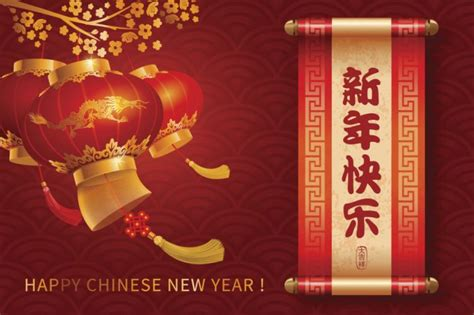 new year religious or cultural new year celebration festival lunar