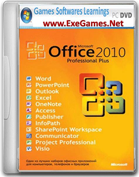 free download full version software microsoft office 2010 ms office 2010 nirwal free games and softwares
