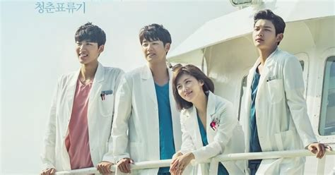 film korea terbaru tentang kedokteran hospital ship drama korea tentang kedokteran dengan