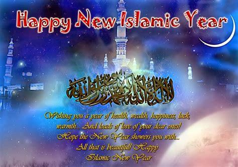 new islamic year happy new islamic year wallpaper collection irfandoggar