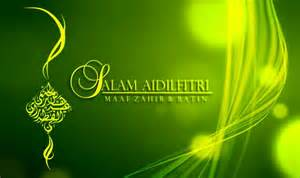 salam aidilfitri counseling and you