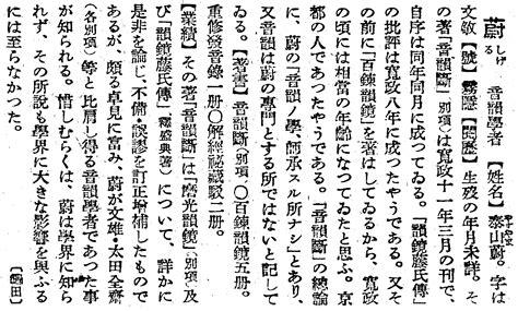 kanji characters image gallery japanese characters