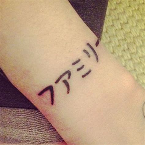 oriental wrist tattoo family tattoo meanings steal her style