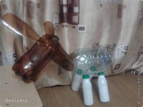 Como Se Ase Un Burro Con Botella | como hacer un burro con botellas de plastico recicladas