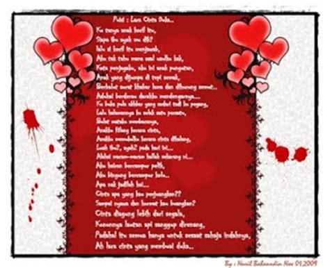 twilight puisi  lara cinta  duka
