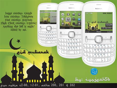 themes nokia s40 320x240 eid mubarak theme for nokia s40 320x240 by cyogesh56 on