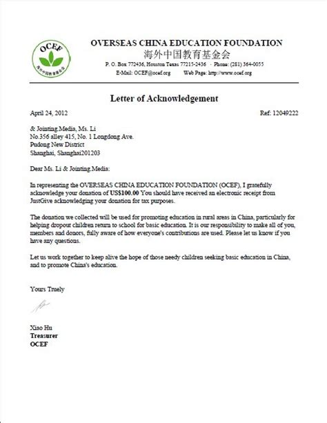 Acknowledgement Letter For In Donation 2012 Donor Receipt Letter Just B Cause
