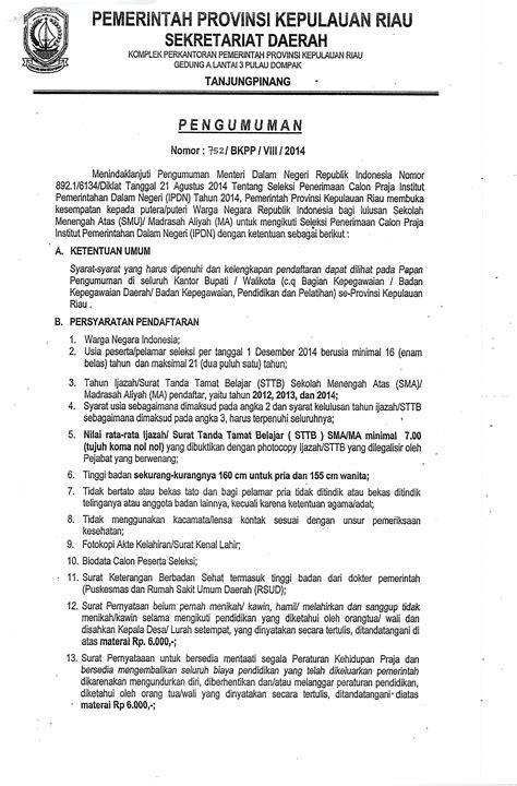 Cpns 2016 2017 Pusat Pengumuman Cpns Indonesia Ppci   pusat pengumuman cpns indonesia ppci cpns 2016 2017 new