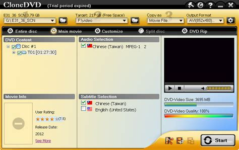 best way to copy dvd best way to copy dvd copy dvd to any device clonedvd