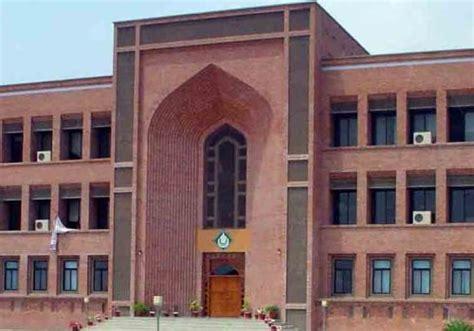 test pattern of iiui al imam saudi arabia university approved scholarships for