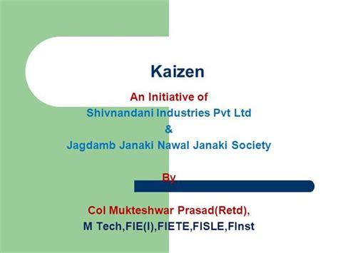 kaizen authorstream