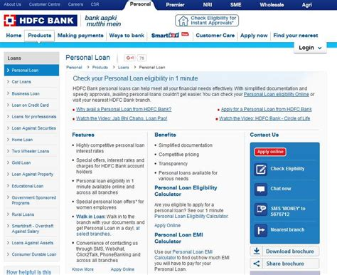 hdfc housing loan online login apply personal loan in hdfc bank online can download free on a forum