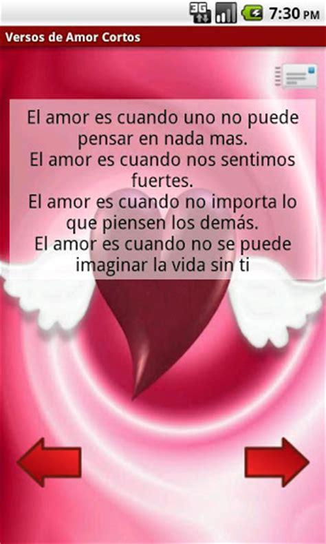 Versos De Amor Cortos Mis Versos De Amor Para Ti   versos de amor cortos android apps games on