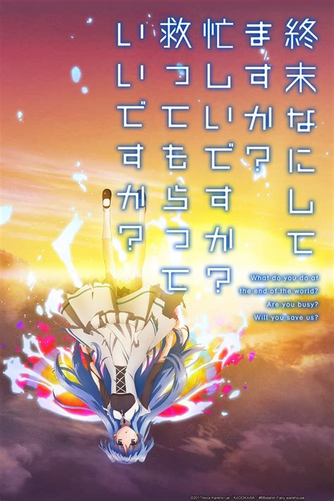 You Are My World 1 8 End 1 crunchyroll worldend what do you do at the end of the world are you busy will you save us