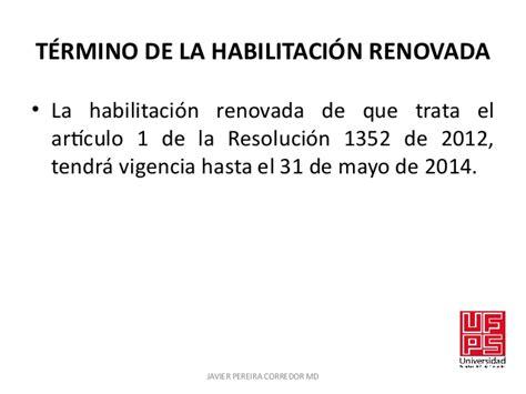 termino el tramite de asignacion a monotributista cuando empiezo a cobrar resolucion 1441 de 2013 algunos fundamentos