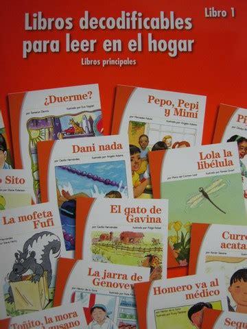 libro beyond the map libros decodificables 1 1 libros principales 1 56 p 0076218252 9 95 k 12 quality used