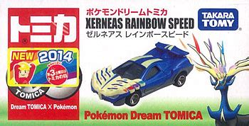 Jual Tomica Xerneas Raibow Speed 1 amiami character hobby shop tomica xerneas rainbow speed back order