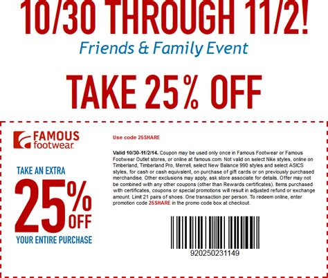 Famous Footwear Printable Coupons   2017   2018 Best Cars