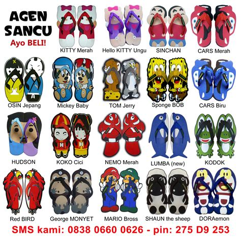 Sancu Sandal Lucu Monyet Coklat gambar model sandal lucu jual sandal lucu sancu murah