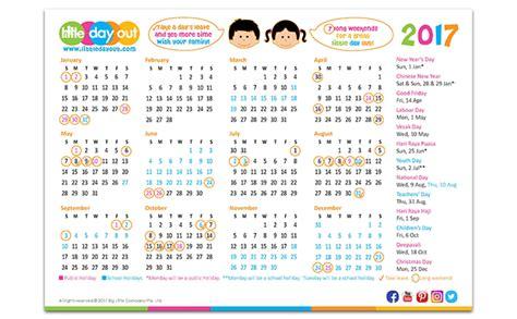 Calendar 2018 With Holidays Singapore Singapore School Holidays Calendar 2017