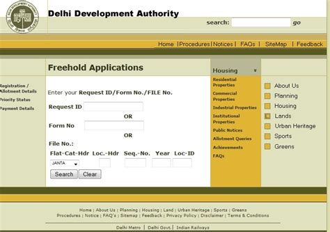 lic housing loan application status online housing application status 28 images check application status help midwestern