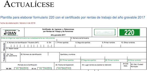 formulario 220 dian para el 2015 formulario 220 aplicable al a 241 o gravable 2017