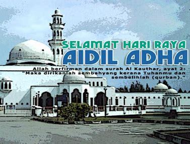 Sale Libur Idul Fitri 1 10 July 2016 libur idul adha 1436 h new cliff