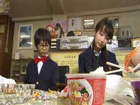 Kaos Detective Conan Special 2 detective conan s part 1 12 eng subs