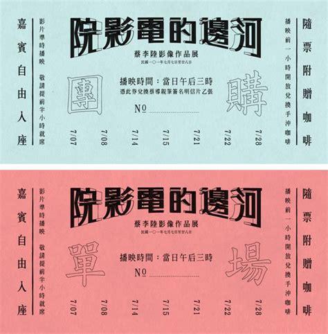 Regal Cinemas Gift Card Balance Inquiry - de 25 b 228 sta id 233 erna om kinokarte bara p 229 pinterest musical schweiz musicals