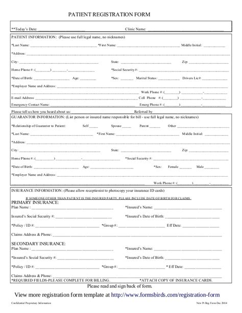 new patient form template registration form template