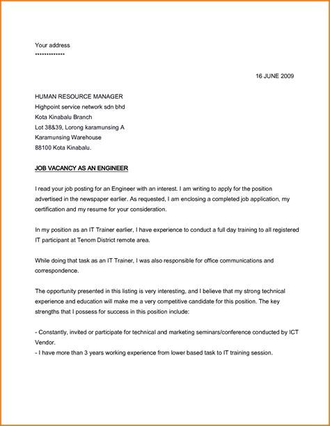 internal job cover letter example icover org uk