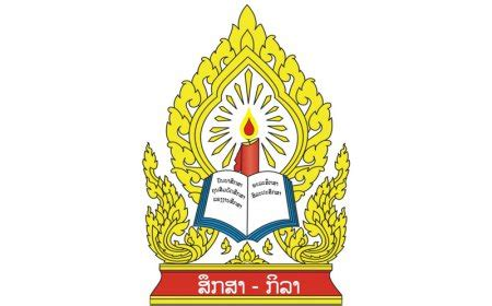 15 Cabinet Departments The Lao Ministry Of Education And Sports Regional Tvet