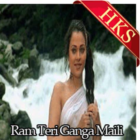 ram teri ganga maili songs husn pahadon ka with vocals mp3 karaoke songs