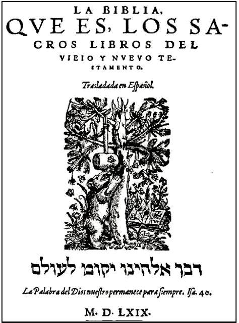 nuevo testamento la enciclopedia libre reina valera la enciclopedia libre
