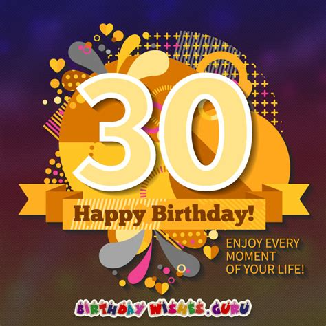 Happy Birthday 30th Wishes 30th Birthday Wishes