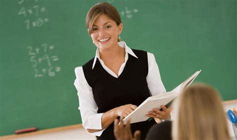 For Teachers student loan forgiveness for teachers