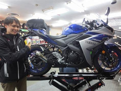 Box Yamaha R25