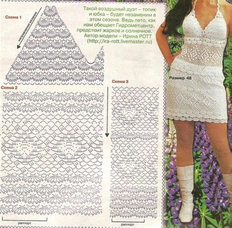 Blouse Na 452 452 best e ncontrado na images on crochet clothes crochet tops and