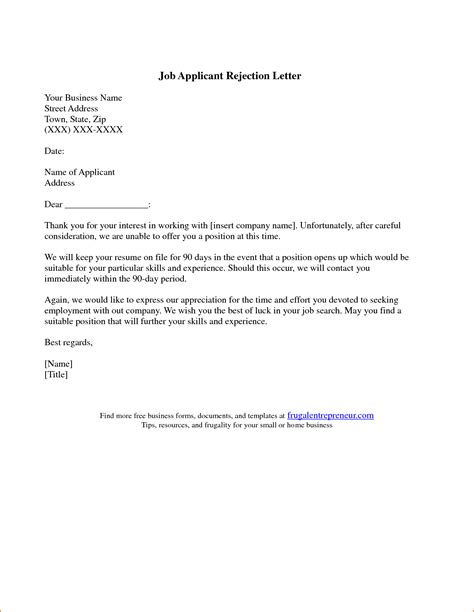Rejection Letter Exles For After An Rejection Letter Templates Pdf Files