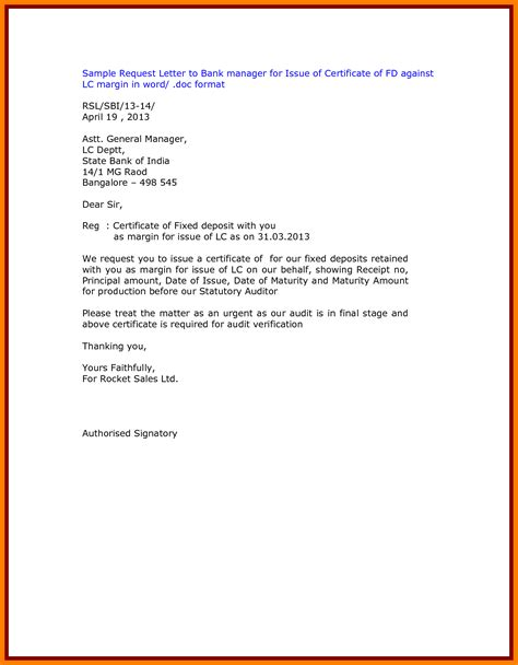 Request Letter Format For Getting Certificate 9 Bank Certification Sle Park Attendant