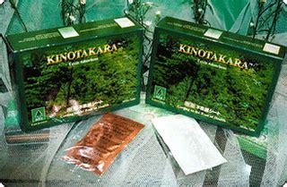 Klink Bio Green klink healthcare products in sivakasi k link kinotakara