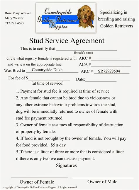 %name simple service agreement   Free North Carolina Monthly Rental Agreement ? PDF Template