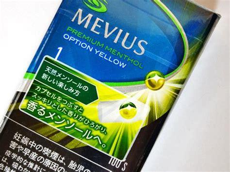 Mevius Menthol Option Yellow たばこレビュー メビウス プレミアムメンソール オプション イエロー ワン 100 s を吸ってみた