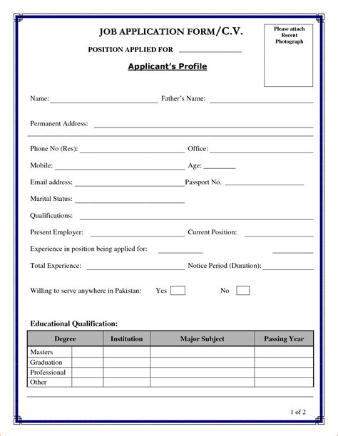 format of a cv for application sle of cv form for basic appication letter