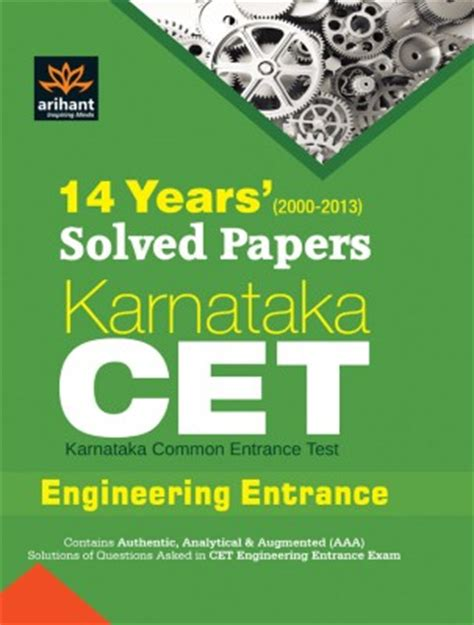 Arihant Books For Mba Entrance by Buy Cet Engineering Entrance Karnataka Common Entrance