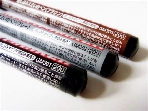Gm03 Gundam Marker Lining Brown gundam marker pen for lining gm303 brown bandai