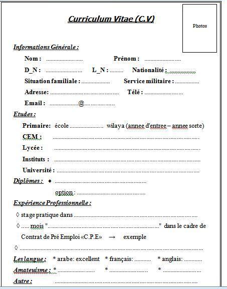 نموذج سيرة ذاتية بالغة الفرنسية curriculum vitae cv
