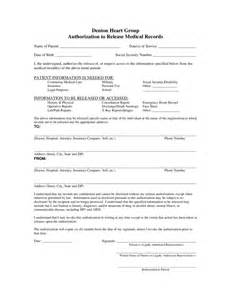 Emergency Room Release Form Template by Records Release Template 2 Legalforms Org